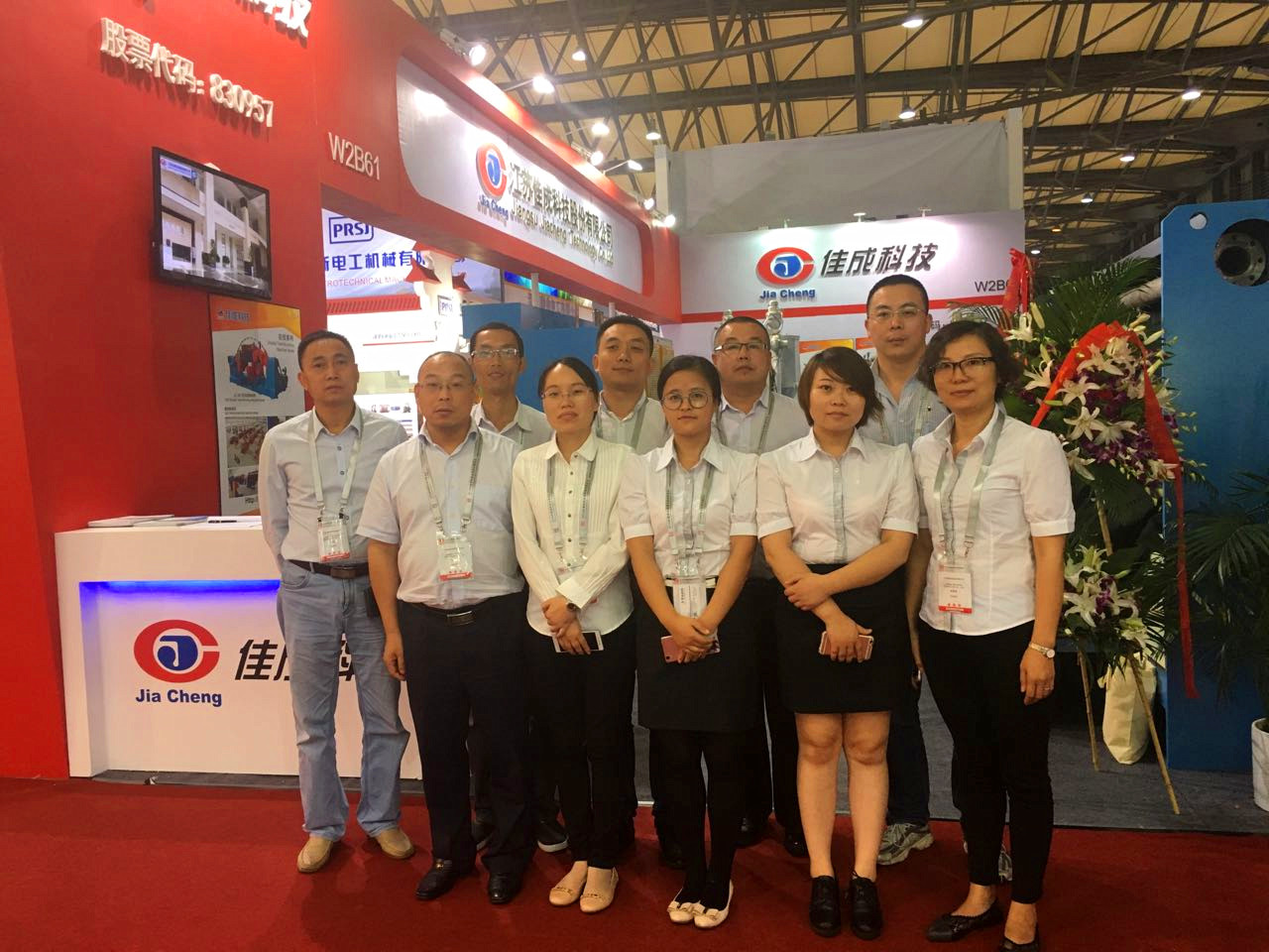 JIACHENG ATTENDED THE 7TH ALL CHINA-INTERNATIONAL WIRE&CABLE INDUSTRY TRADE FAIR